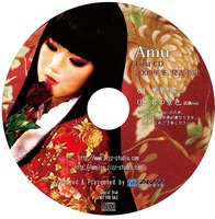 amu_cd_jackeCS3.jpg